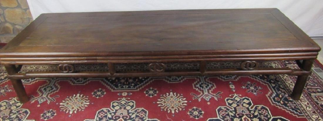 19th Century Chinese Jichi Mu Long Table