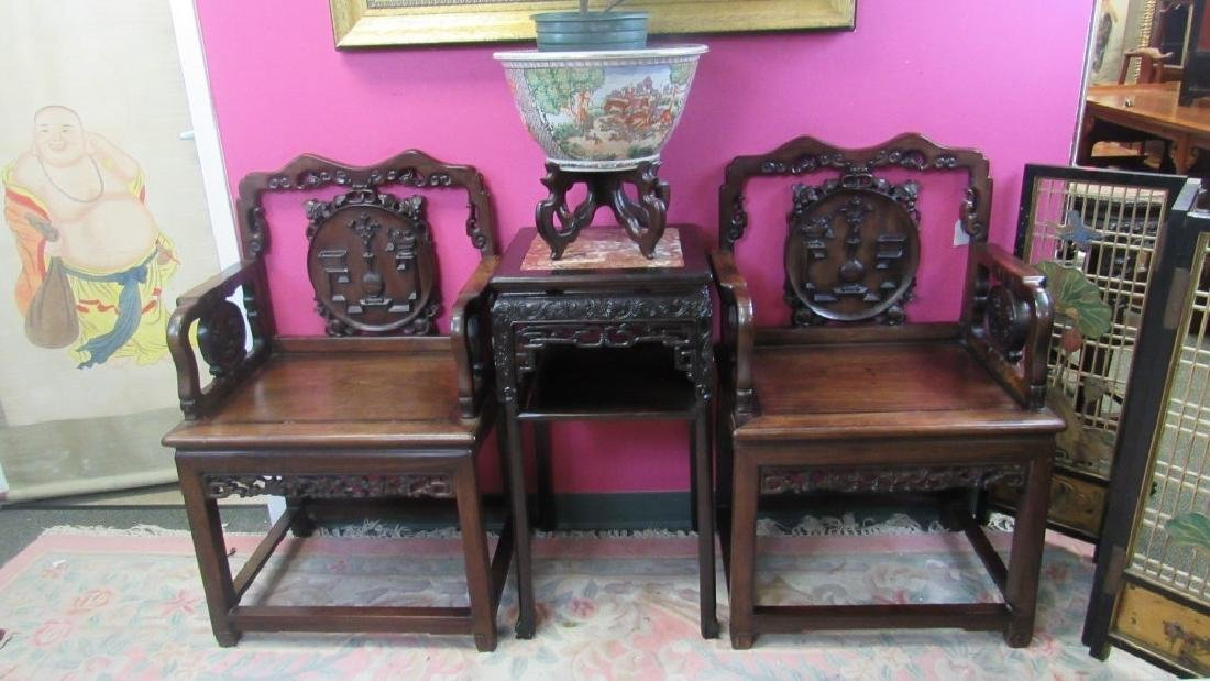 Pair 19th Century Qing dynasty Carved Rosewood Cha