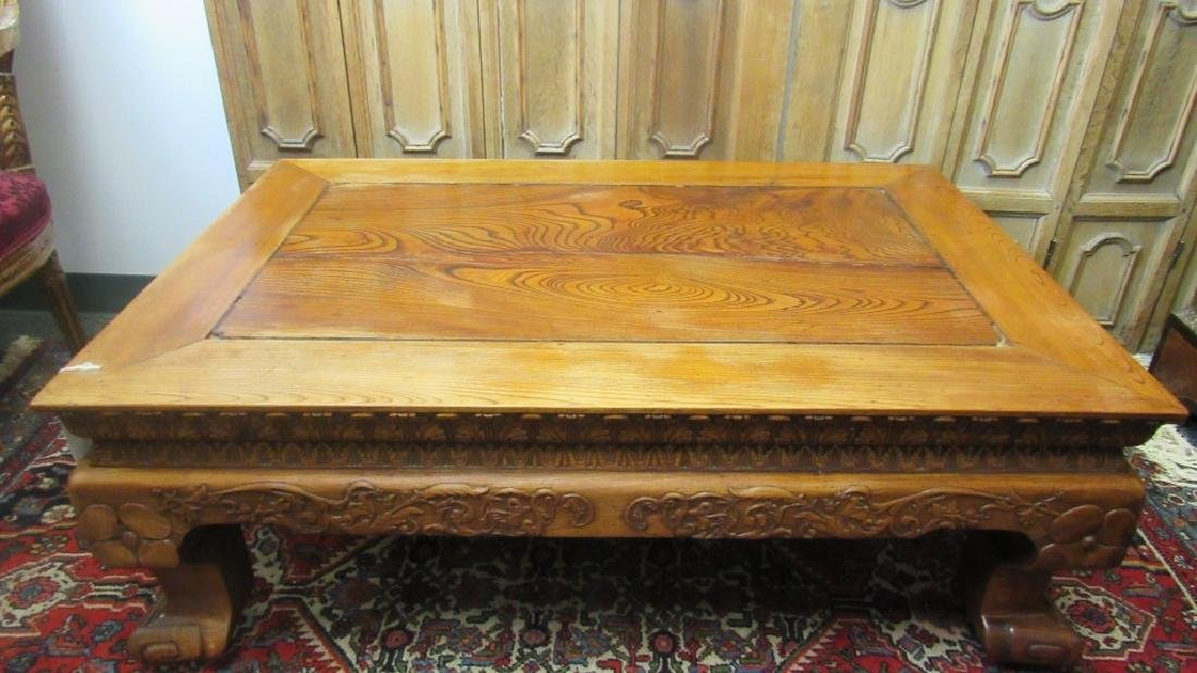 19th Century Chinese Hainan Huanghua CoffeeTable