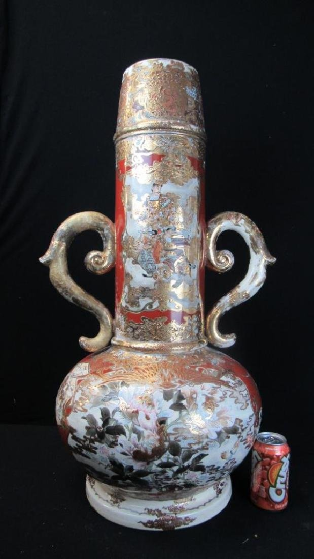Red and Gold Japanese Cloisonne Large Vase