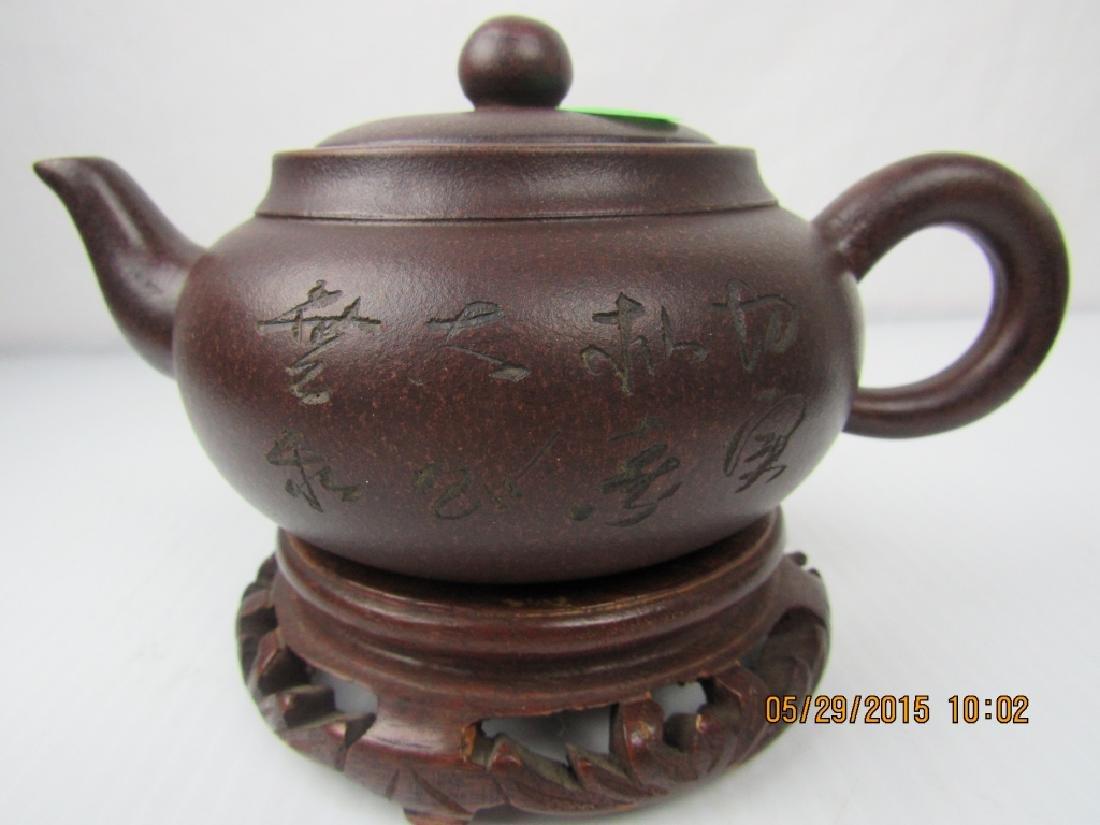Qing Yongzheng Palm Teapot