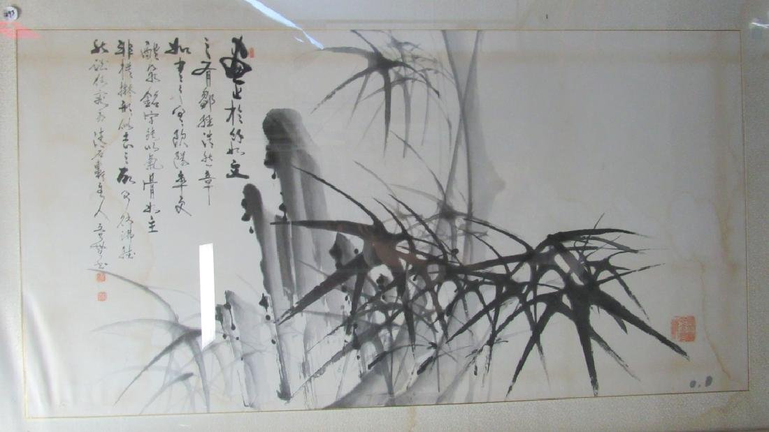 Chinese Calligraphy Bamboo Painting