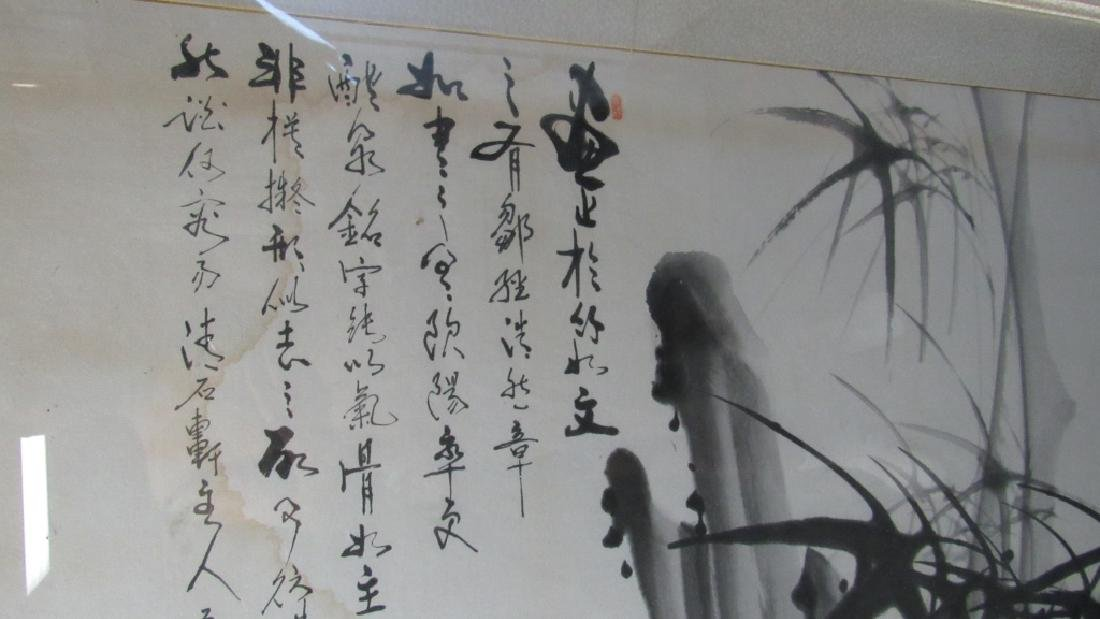 Chinese Calligraphy Bamboo Painting - 2