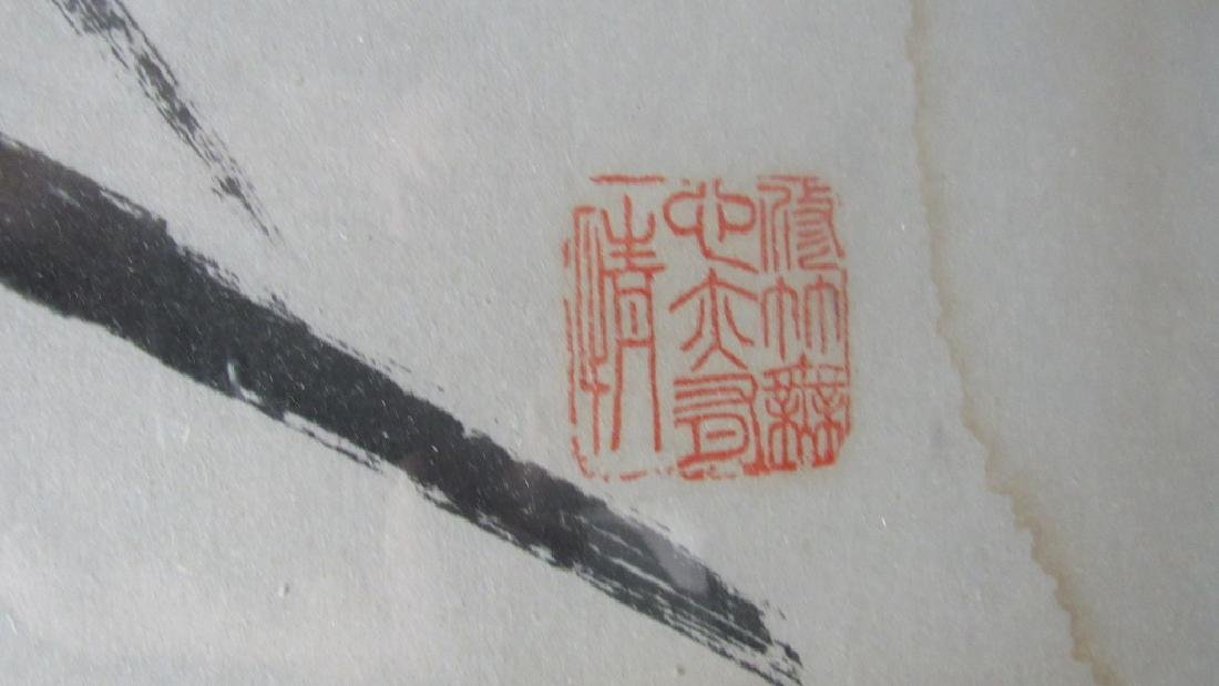 Chinese Calligraphy Bamboo Painting - 3