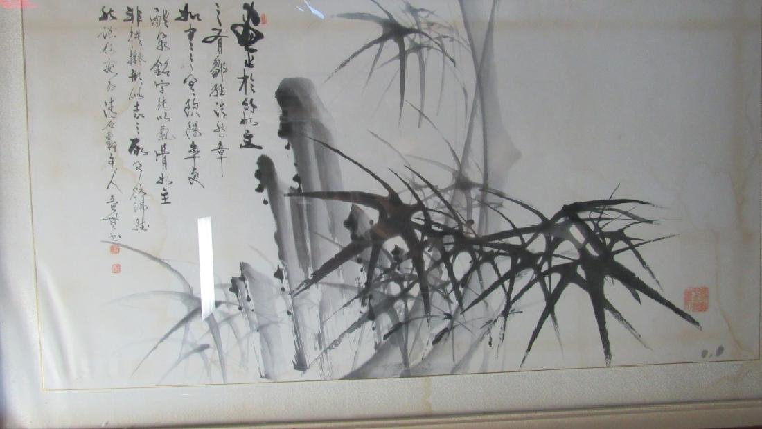 Chinese Calligraphy Bamboo Painting - 5