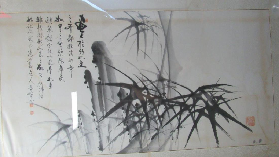 Chinese Calligraphy Bamboo Painting - 6