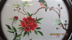 Chinese Embroidered Silk Panel & Carved Wood Stand