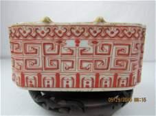 18th Century Chinese Qing Dynasty Brush Wash Bowl