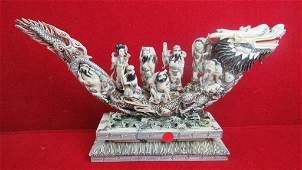 Chinese Qing Dynasty Lobster Shell Carving