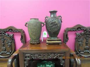 Two Chinese Bronze Vases, Ming Dynasty