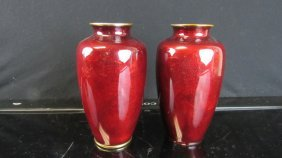 Pair Of Chinese Red Glass-coated Metal Vases
