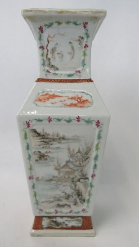 Chinese Late Qing Dynasty Brown Glazed Square Vase