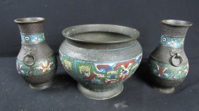 Set Of Brass And Cloisonne Pieces