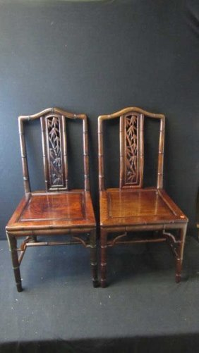 Chinese Pair Of Huanghuali Detailed Chairs