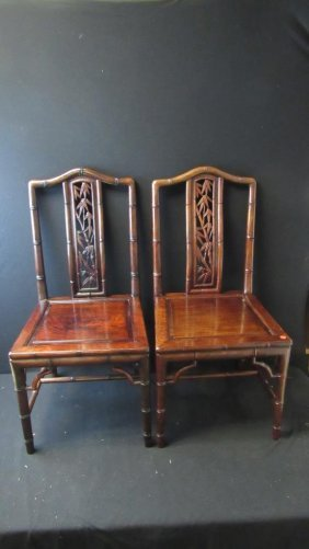 Pair Of Chinese Huanghuali Wood Chairs