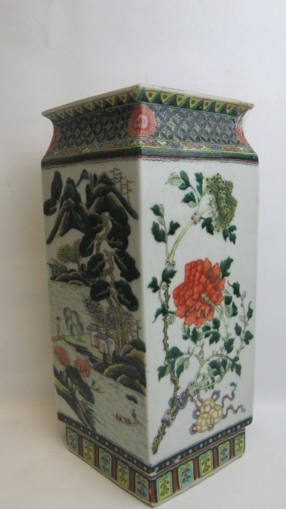 Qing Dynasty Diamond Shaped Vase