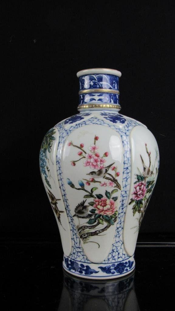 Chinese Qing Dynasty Porcelain Vase