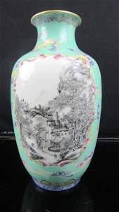 18 Century Qing Dynasty Porcelain Vase
