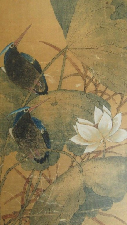Very Old Chinese Painting