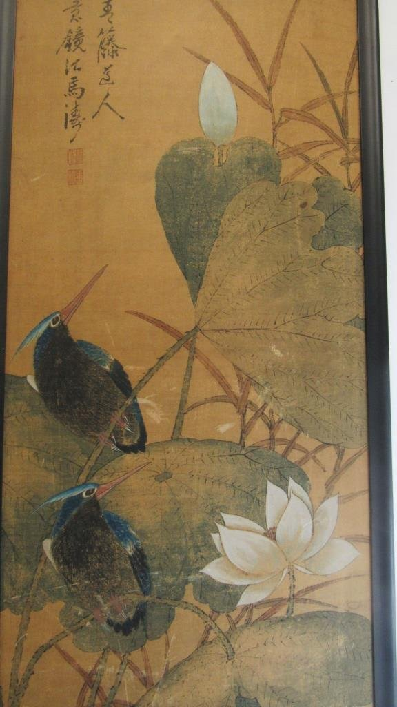 Very Old Chinese Painting - 2