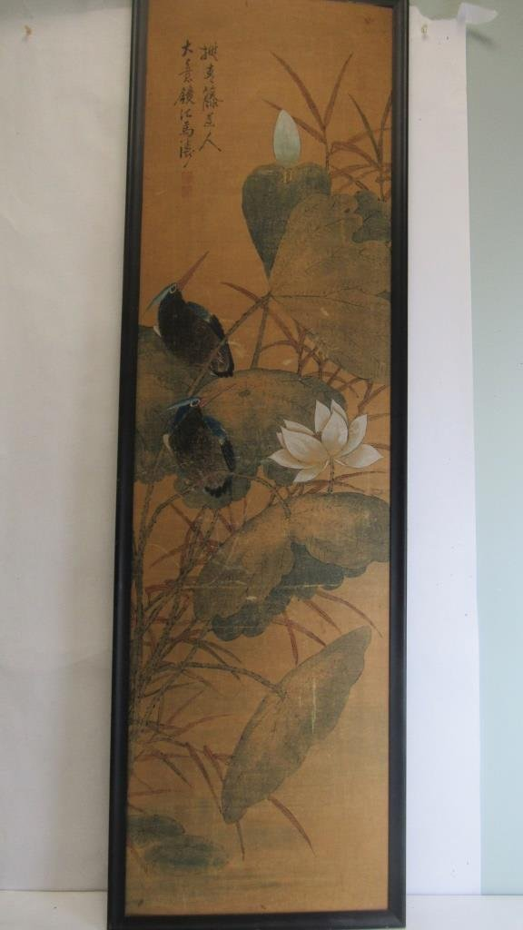 Very Old Chinese Painting - 5