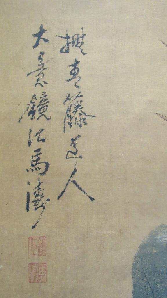 Very Old Chinese Painting - 6