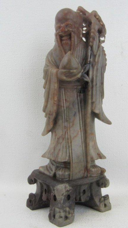 Soapstone Fortune Figurine - 3