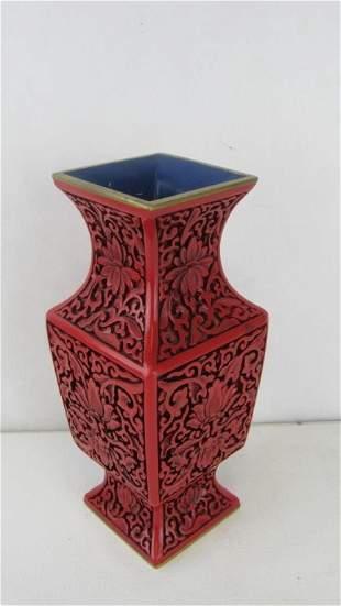 Cinnabar Ginger Vase
