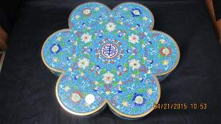 Large Chinese Cloisonne Lidded Floriform Box