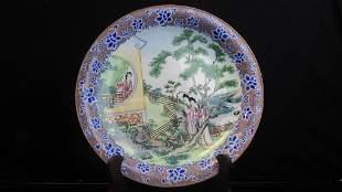 Qing Dynasty Style Fetal Enamel Plate