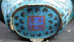 Chinese Cloisonne Flower Basket Vase