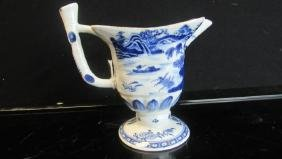 Chinese Canton Style Blue & White Pitcher