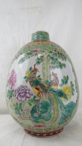18th Century Enameled Porcelain Vase