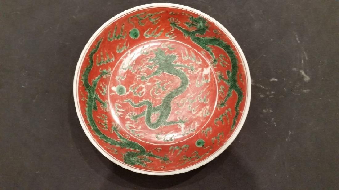 Iron Glazed Red & Green Dragon Bowl