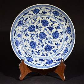 A BLUE AND WHITE DISH, MING DYNASTY