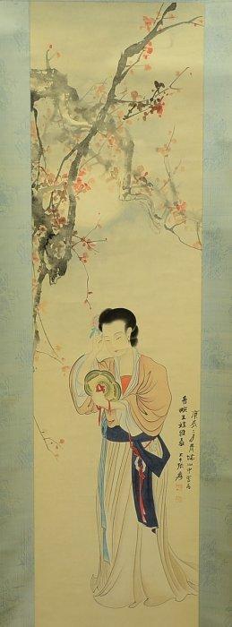 A Chinese Painting Of Lady, 'zhang Da Qian' Mark