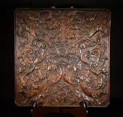 QING D., A CARVED HUANGYANG WOOD HANGING SCREEN