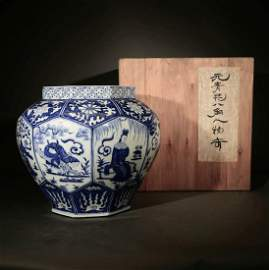 YUAN D., A BLUE AND WHITE JAR OF EIGHT IMMORTALS