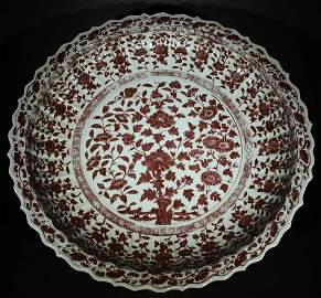 MING D., A COPPER-RED FLOWER DISH