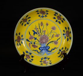 Xuande Mark, A Copper-red And Yellow Dish