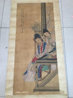 Weng Luo (1790-1849)