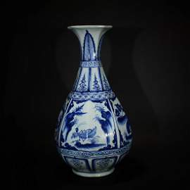 YUAN D., A BLUE AND WHITE VASE