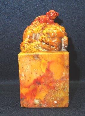 Shoushan Stone Beast Dharma