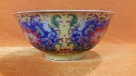 Qing Yongzheng Enamel Bowl