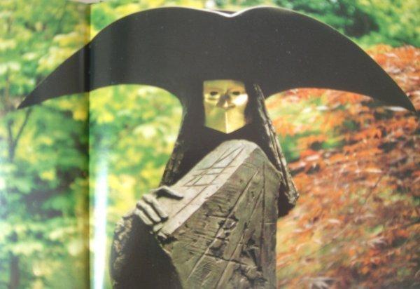 3579: Philip Jackson English Sculptor  Don Giovanni - 2