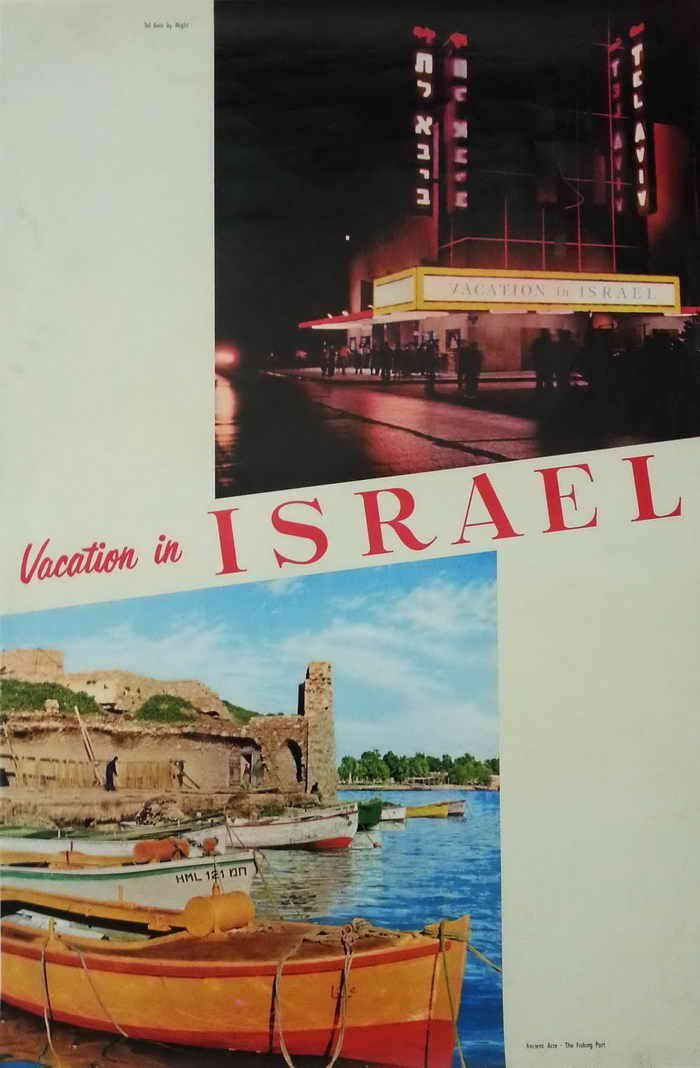 Vaction is israel, explore the state's night life