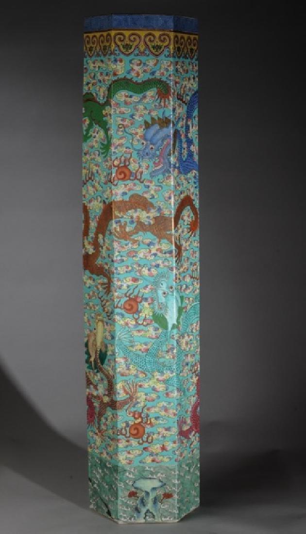 Monumental Chinese Famille Rose Dragon Vase