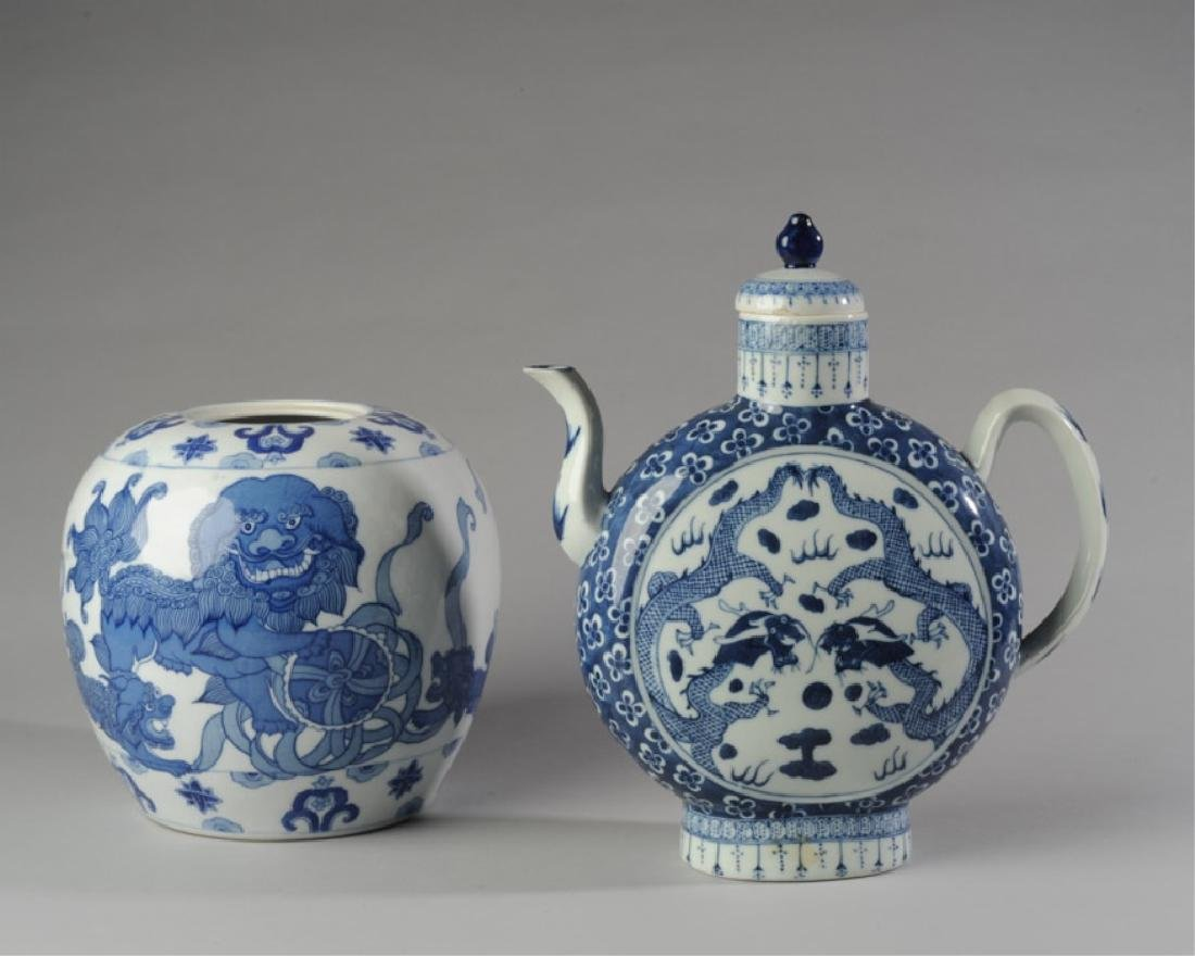 Two Chinese Decorative Pieces
