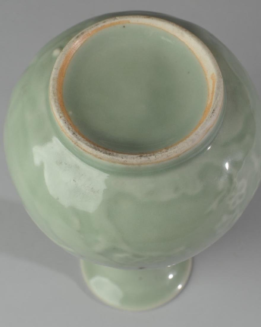 Chinese Porcelain Celadon Vase - 4