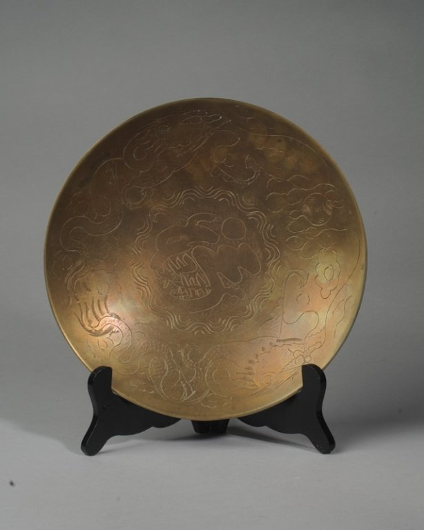 Chinese Shallow Brass Bowl
